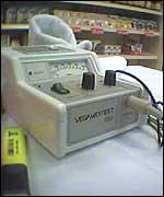 Food sensitivity vega machine